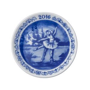 Annual Plaquette 2016