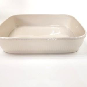 Pirofila rettangolare Cookware
